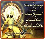 Baisakhi Messages - Happy Baisakhi, Lakh Lakh Vadhaiyan